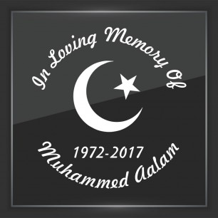 In Memory of Decal - Religious 11