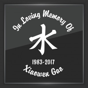In Memory of Decal - Religious 13